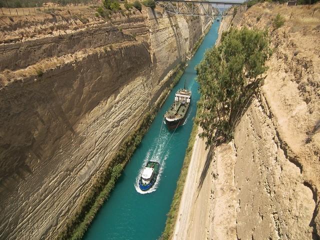 kanal-korynt